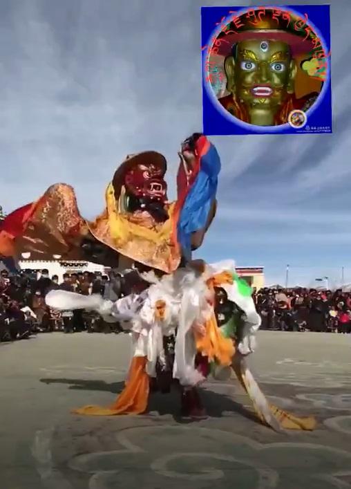 Cham Dance