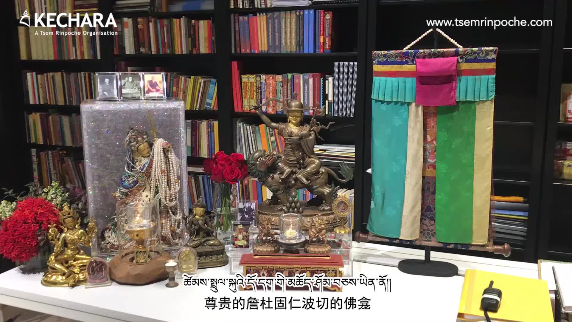 This is the shrine next to my working table where I sit daily. Tsem Rinpoche