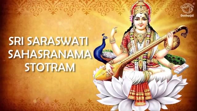 Sri Shyamala Sahasranamam Powerful Mantra DrR t
