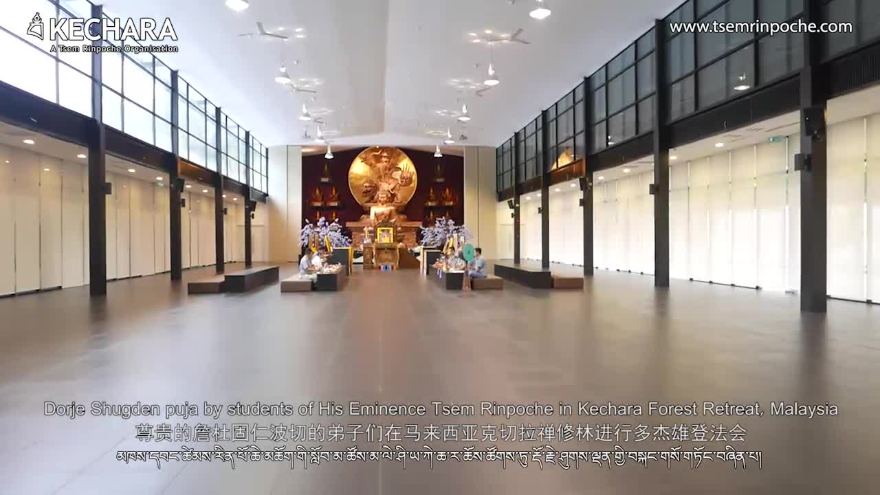A Dorje Shugden puja was performed by H.E. Tsem Rinpoche's students in Wisdom Hall at Kechara Forest Retreat (KFR). KFR's land is extremely blessed and energised, all beings who enter the land will be blessed.