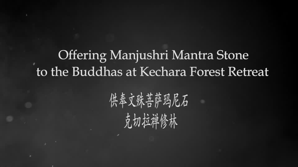 Submerging powerful mantra stones in water at Kechara Forest Retreat in Malaysia.
