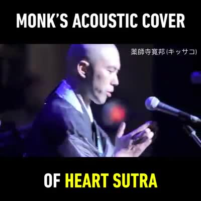 Heart Sutra sang by a monk for the modern crowd. Very interesting and beautiful. Tsem Rinpoche