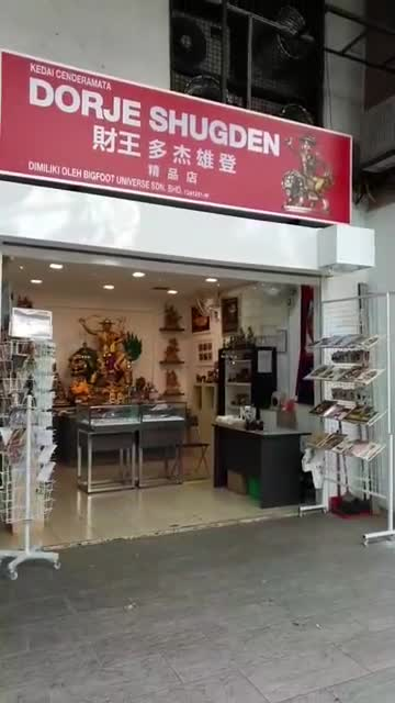 Our beautiful Dorje Shugden shop in the busiest part of Kuala Lumpur, Malaysia. Many tourists visit our store and this area.